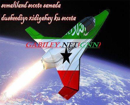 نتيجة بحث الصور عن The Guardian. Somaliland