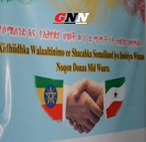 SL Itoobiye Logo