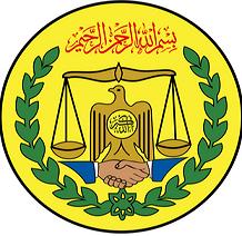 Image result for loogada qaranka